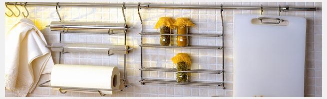 Леруа мерлен рейлинги для кухни бронза